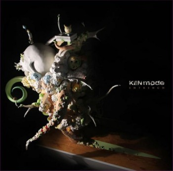 KEN-Mode-Entrench-2013-570x564
