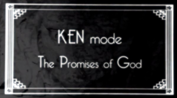 ken-mode-promises-of-god